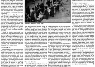 Nieuw Irraelitisch Weekblad, 2.12.2005